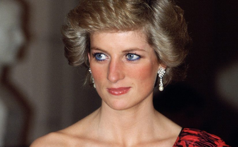 A Famous Quote by the late Princess Diana